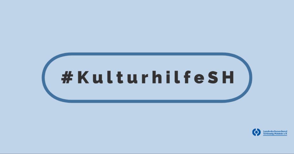 #KulturhilfeSH